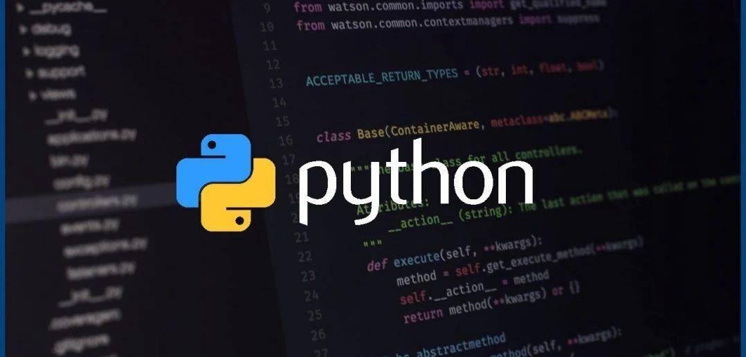 使用python进行词频分析