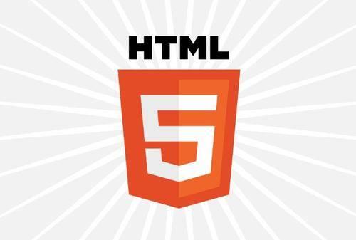 HTML 面试知识点总结